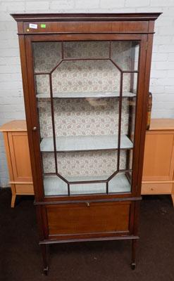Reproduction mahogany China cabinet