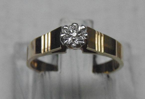 Vintage 9ct gold & diamond solitaire ring