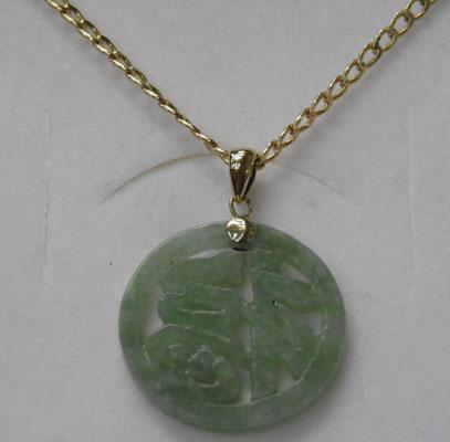 9ct Gold chain & gold + Jade pendant