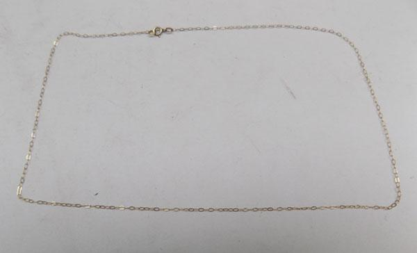 Very fine 9ct gold chain