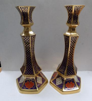 Pair Caverswall Romany pattern 22ct gold by W.R Tipton