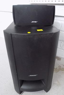 Bose surround sound, speakers no leads w/o