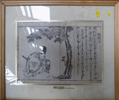 Hand painted Japanese ink on paper picture