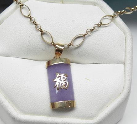 9ct Gold chain with 9ct gold Lilac Jade 'Good Luck' pendant