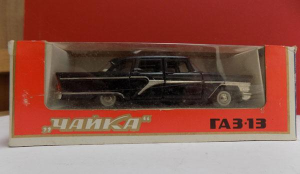 Vintage Yanka car in box