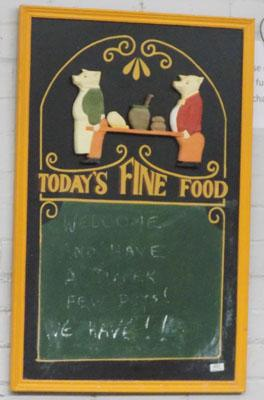 Food black board