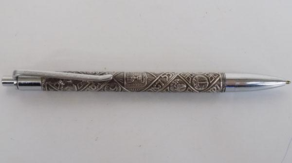 Sterling silver, 'Tribes of Israel' pen, needs spring