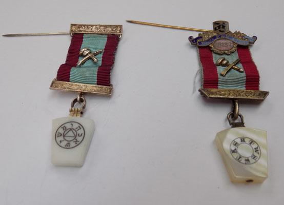 2 x vintage masonic medals - one silver