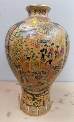 Japanese Royal Satsuma vase after 1940