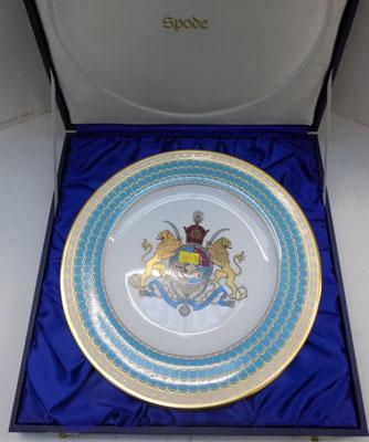 Shar of Persia Spode plate, 2500 years of Persian monarchy (Iran)
