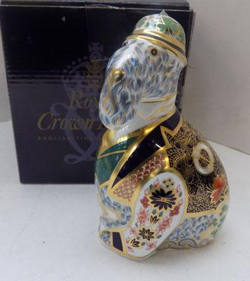 Royal Crown Derby Irish Blue Kerry-Ltd Edition of 1000-this range does not have stoppers