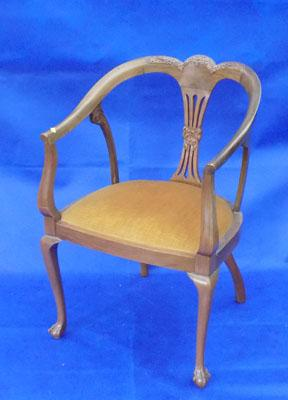 Solid wood carved back arm chair