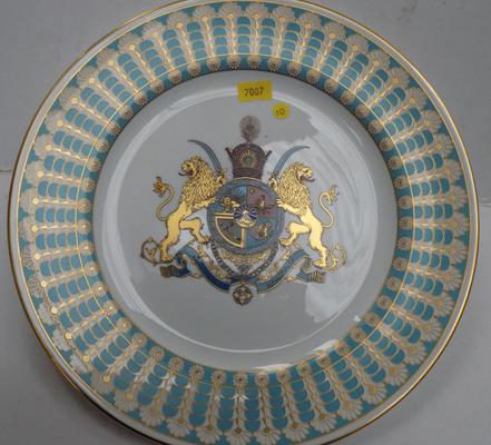 Spode rare Shah of Iran banquet plate, presented to the guests 2500 years of Persian Empire-no box