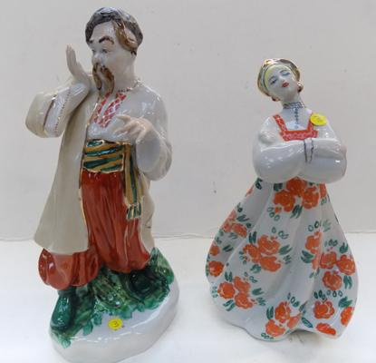 Ukranian dancer and Cossack Kiev pottery USSR c1970
