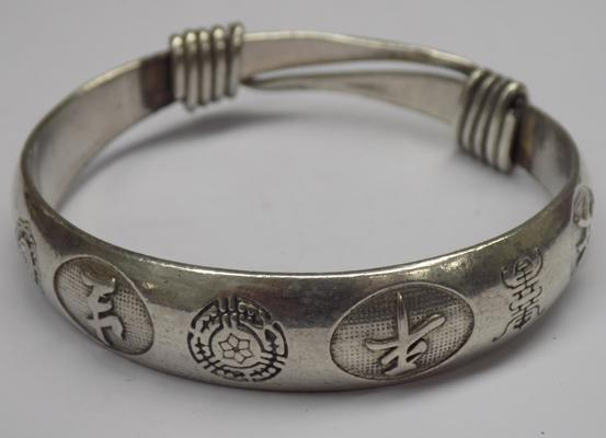 White metal oriental bangle - Chinese hallmark