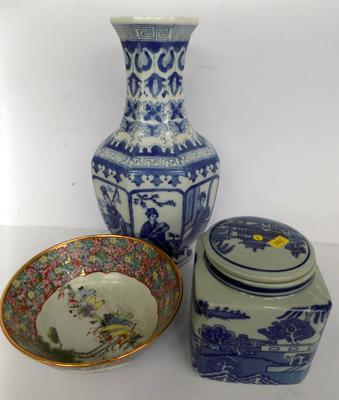 3 oriental pieces - incl. ironstone jar - Victorian pattern
