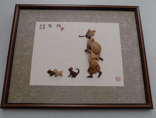 Vintage framed Chinese picture
