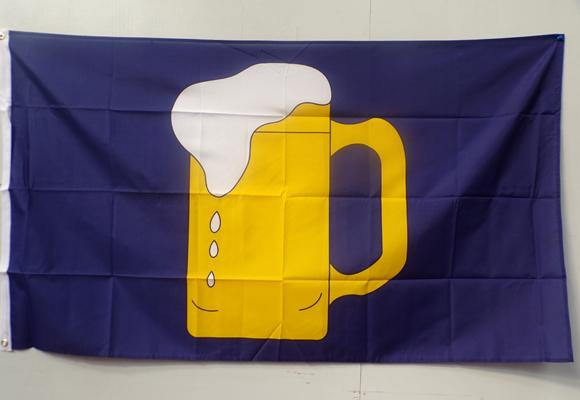 Beer flag - approx. 5 feet by 3 feet