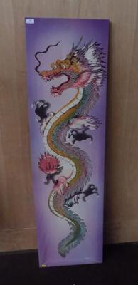 Dragon print on material-approx 56 inches tall