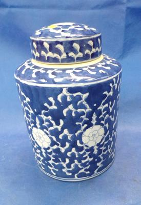 Blue ginger jar