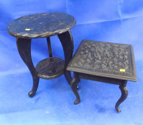 Set of dark wood ebonised carved tables