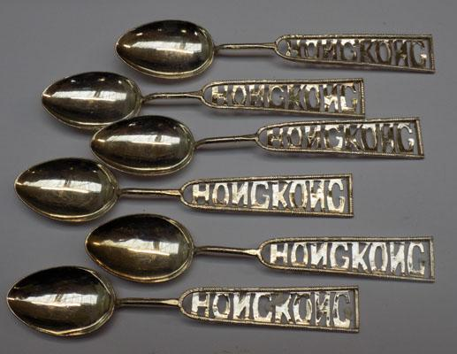 Set of 6 white metal spoons