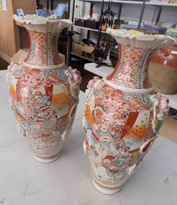 Pair of decorative oriental vases