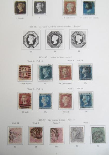 Stanley Gibbon GB stamp album inc 1d black through to 1980, well stocked early Victoria, catalogue value in thousands £'s