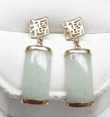 Pair of 9ct gold jade earrings