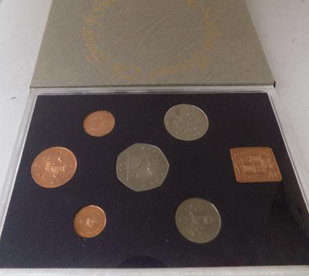 1976 Great Britain proof coin set
