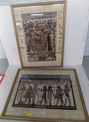 "2x Egyptian tapestries style framed 12.5"" x 16.75"""
