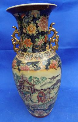 "Large Satsuma vase 24"" high. No damage found"