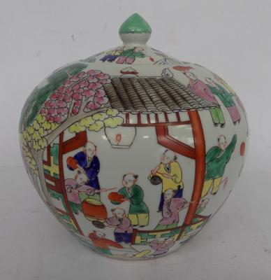 Vintage hand decorated Chinese pot with cover plus makers mark underneath