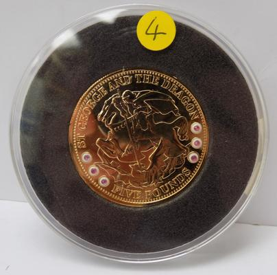 George and Dragon ruby set £5 coin