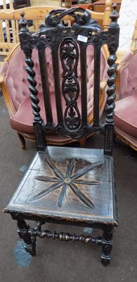 Ornate carved chair