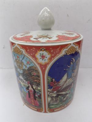Ornate 'Arzberg' German pottery lidded pot approx 8.5 inches high