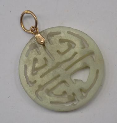 9ct gold and jade pendant