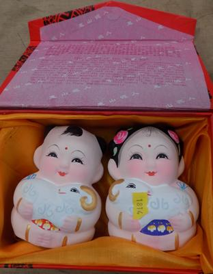 The legend of the 'Da A FU' Chinese baby porcelain figures