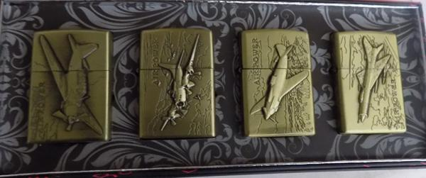 Boxed set of 4 fighter plane petrol lighters