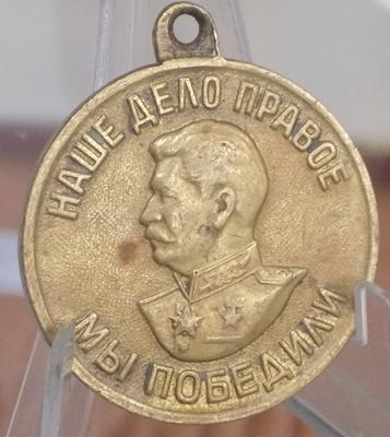 Stalin WWII medal