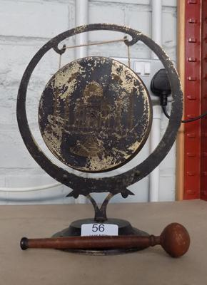 Small display gong