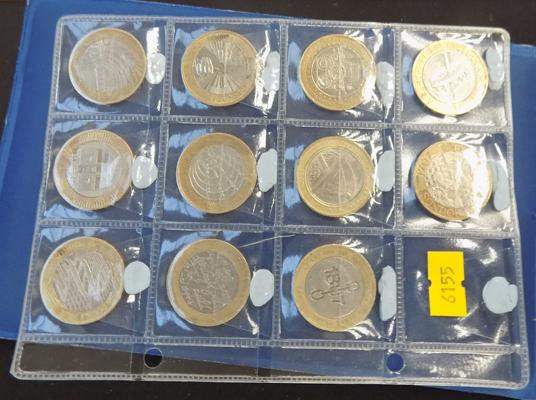 11 collectable £2 coins