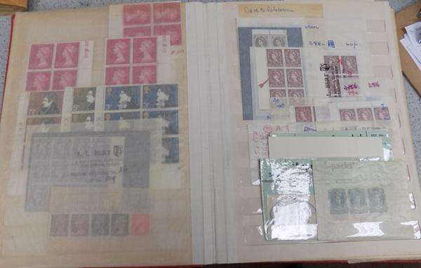 Selection of unusual GB stamps 1d-10d etc some with print errors