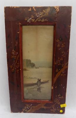 "Antique Chinese framed watercolour in original frame - 15"" x 8"""