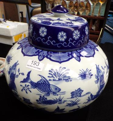 Large oriental ginger jar with lid