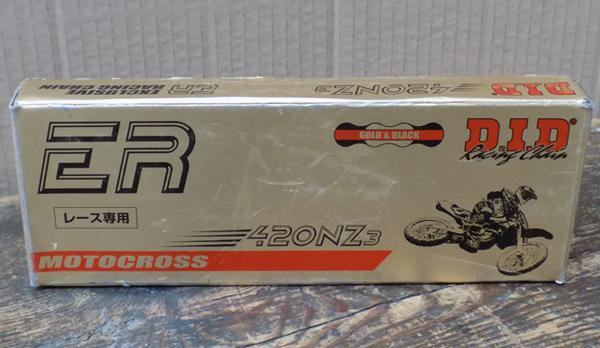 Motorcross bike chain, boxed, unused