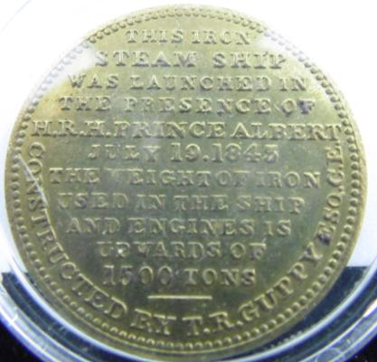 The Great British Steamship token 1845
