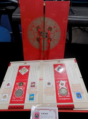 Coin & stamp set - 2007 Chinese Luner Year of the Pig
