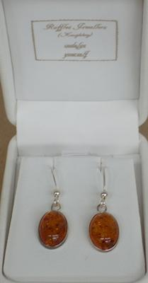 Silver amber earrings, Raffles Jewellers - never worn