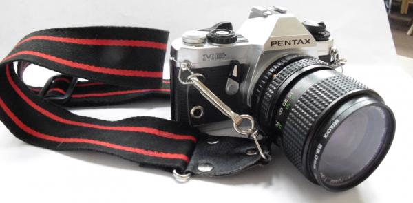 Pentax MG film camera with Cosina 35-70mm, 200m lens